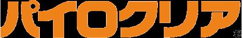 logo_pyroclear