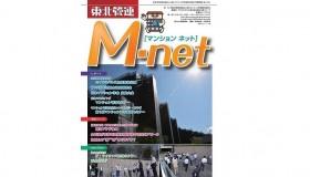 mnet62hyoudai_small