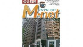 HYOUSHI064-01